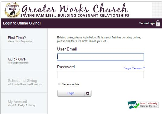 GWC Give Page Capture